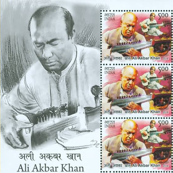 Ali_Akbar_Khan_2014_stampsheet_of_India_cr.jpg